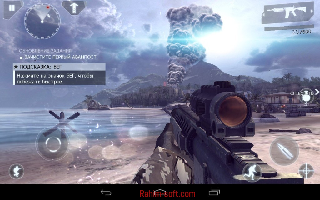 Modern Combat 4 Zero Hour Android free download