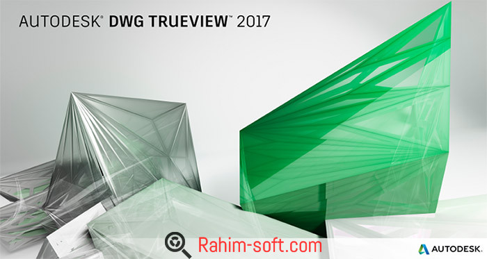 Autodesk DWG TrueView 2017 free download