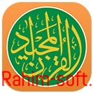 Quran.Majeed.For_.Muslim.Islam-Logo-www.download.ir_