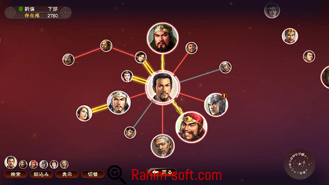 Romance Of The Three Kingdoms 13 - SKIDROW