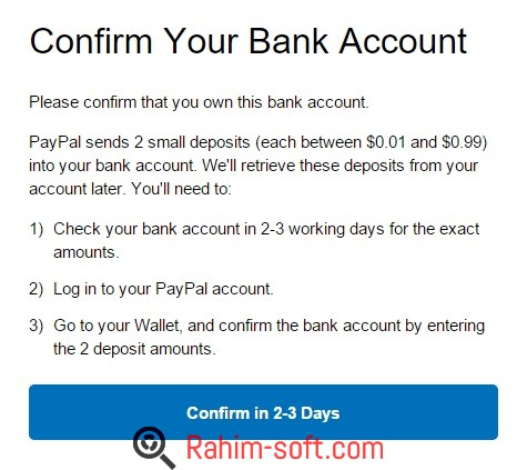 confirm-bank-paypal