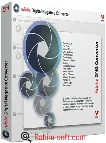 Adobe DNG Converter 9.7 Free Download