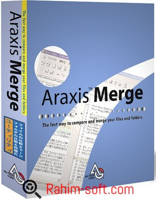 Araxis Merge 2016 Free Download