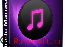 Helium Music Manager 12.0 Build 14277 Premium Edition