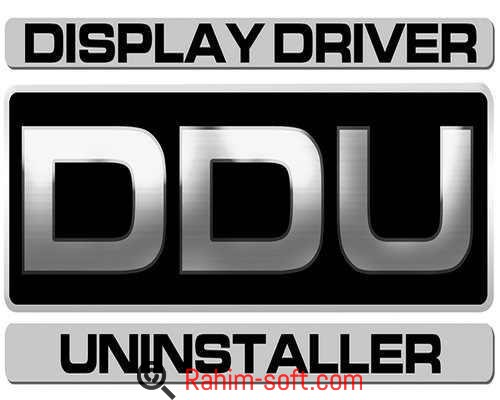 Display Driver Uninstaller 17.0 Free Download