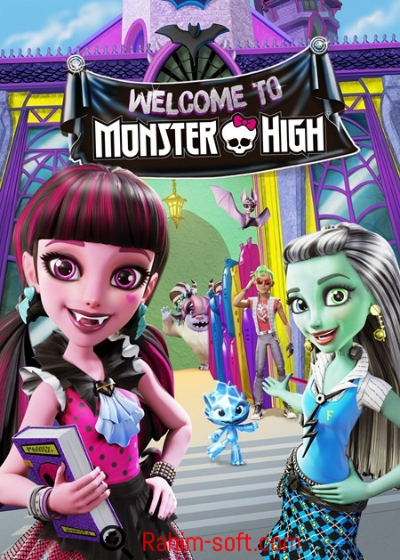 Monster High Welcome to Monster High 2016 Movie