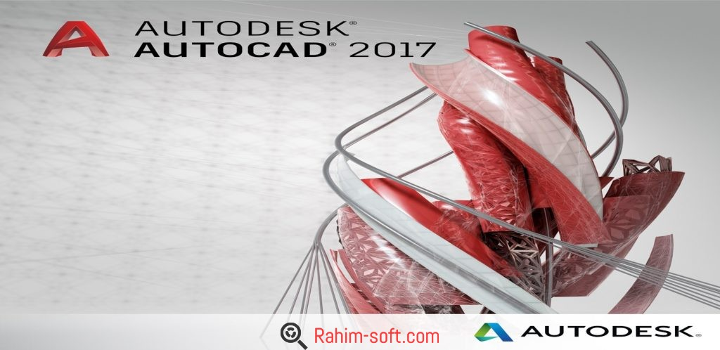Autodesk AutoCAD 2017 X86 Portable Free Download