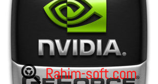 download-nvidia-geforce-driver-186-08-beta-release-2