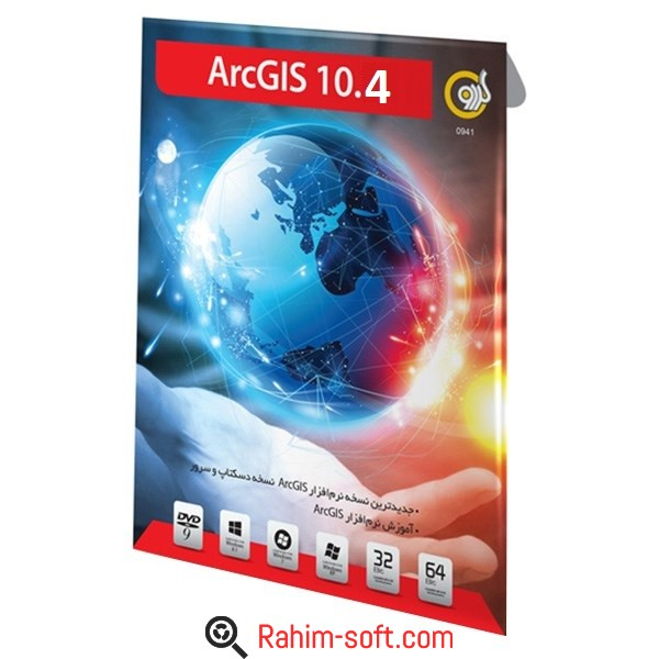 ESRI ArcGIS for Desktop 10.4 Free Download