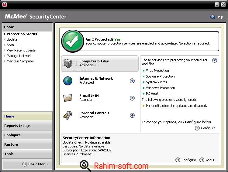 McAfee VirusScan Offline Update Free Download