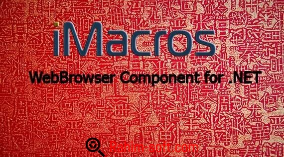 iMacros WebBrowser Component for .NET 11.1.4.95