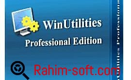 winutilities-pro-12-05-full-serial-keys