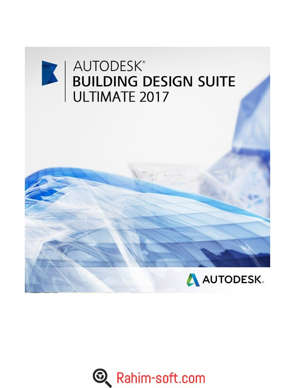 Autodesk Building Design Suite Ultimate 2017 Free download
