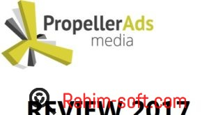 Propeller Ads Review for 2017 With Payment Proofs