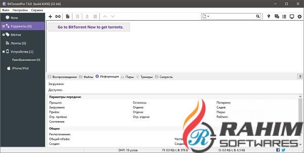 BitTorrent Pro 7.10.5 Free Download