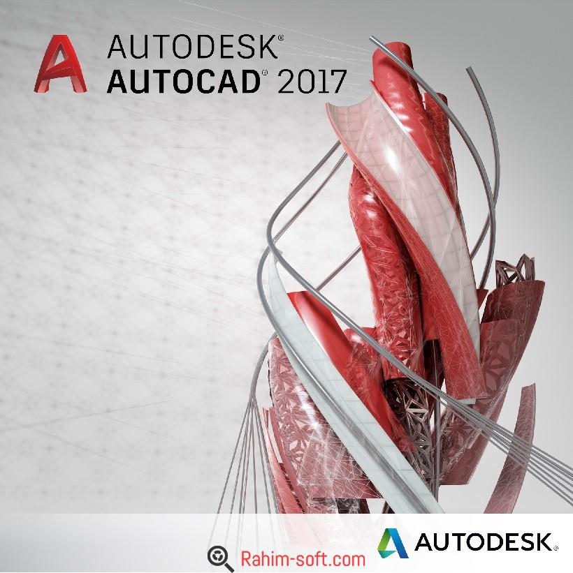 Autodesk-AutoCAD-2017-cover-large