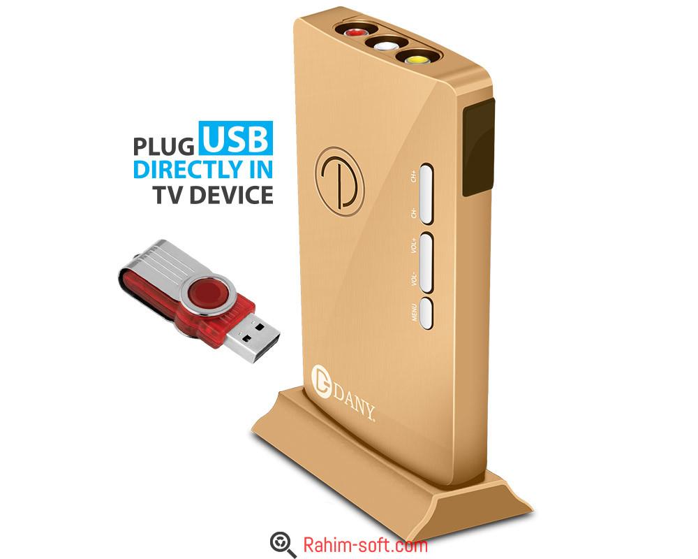 Dany U-2000 USB STICK TV HOME MEDIA 3
