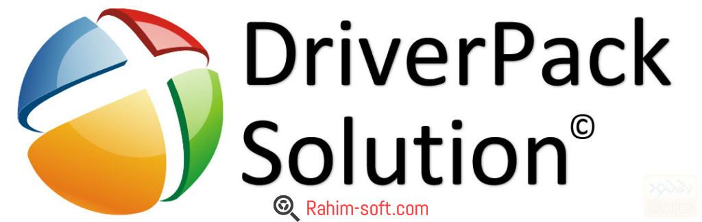 DriverPack Solution v17 offline full version