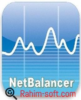 NetBalancer Free download