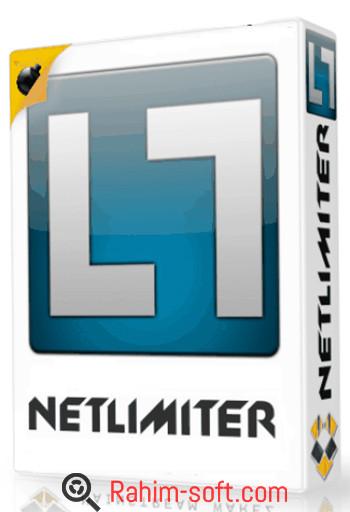 NetLimiter Enterprise 4 Full Lifetime 2016
