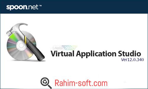 Spoon Virtual Application Studio Free download