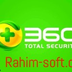 Total Security 360 8.0.0 Free Download