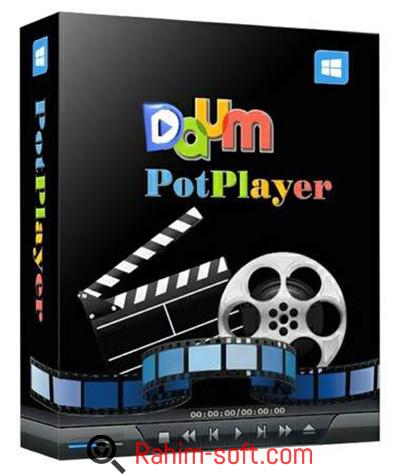 Daum PotPlayer 1.6 Portable Free Download