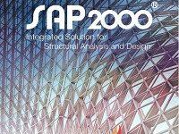 CSI SAP2000 v18.2 Free Download