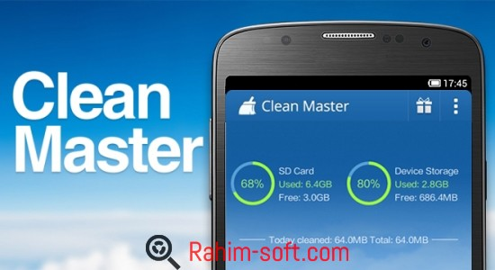 Clean Master 5.13 For Android