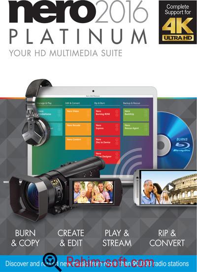 Nero 2016 Platinum v17 Free Download