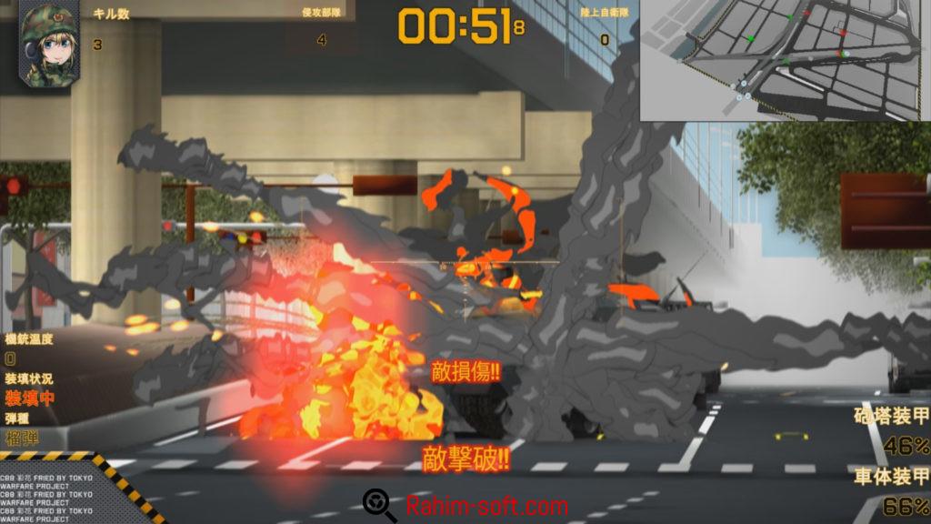 Tokyo Warfare PC Game Free Download