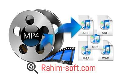 AnyMP4 Audio Converter 6.5 Portable