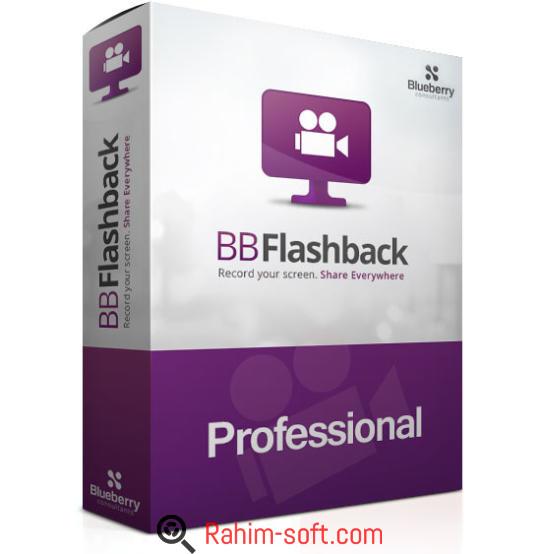 BB FlashBack Pro 5.19 Free Download