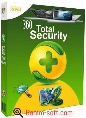 360-total-security-offline-installer-download