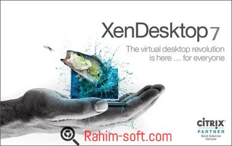 Citrix XenApp XenDesktop 7.6 Free Download