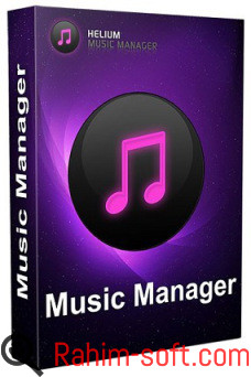Helium Music Manager 12.0 Free Download
