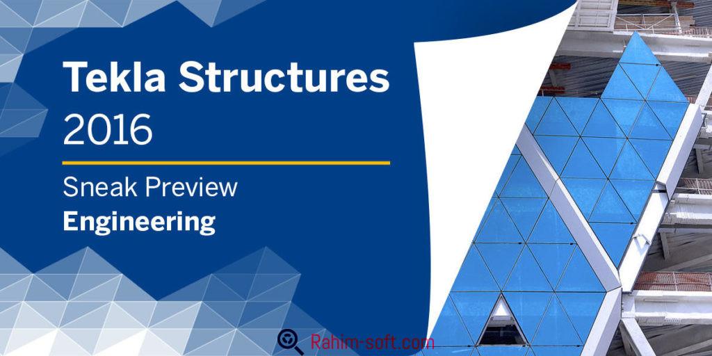 Tekla Structures 2016i Free Download