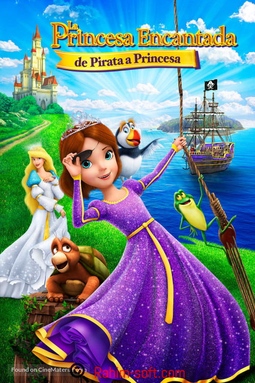 Princess Tomorrow Pirate Today 2016 Free Download