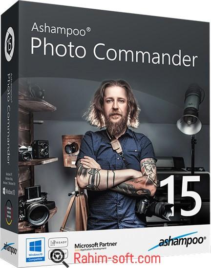 Ashampoo Photo Commander v15 Free Download
