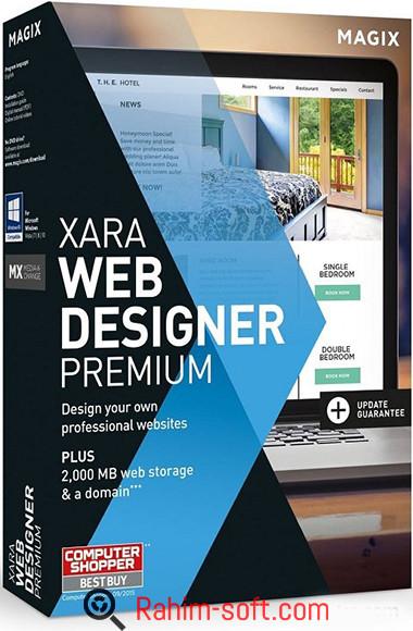 Xara Web Designer 12 Premium Free Download Full Version