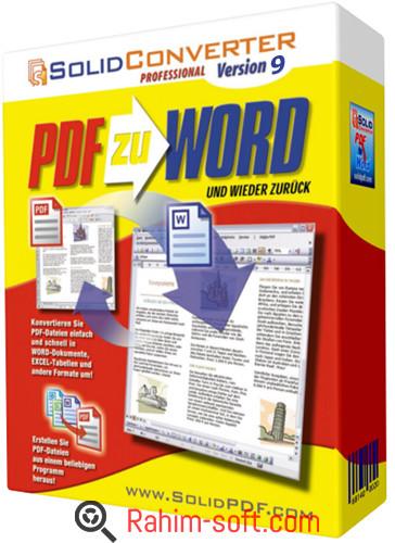 Solid Converter PDF 9.1 Free Download
