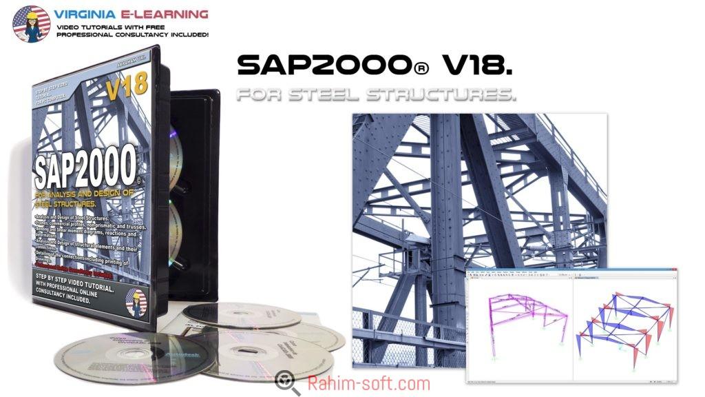 CSI SAP2000 Ultimate v18 x86/x64 Free download