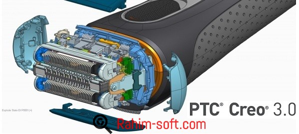 PTC Creo v3.0 Free Download