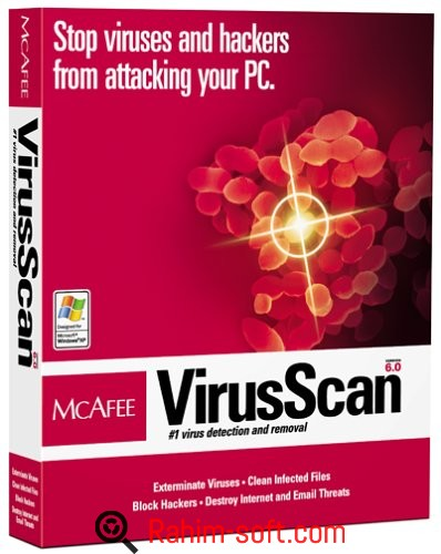 McAfee VirusScan Offline Update Free Download