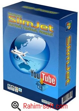 Slimjet v12.0 Free Download