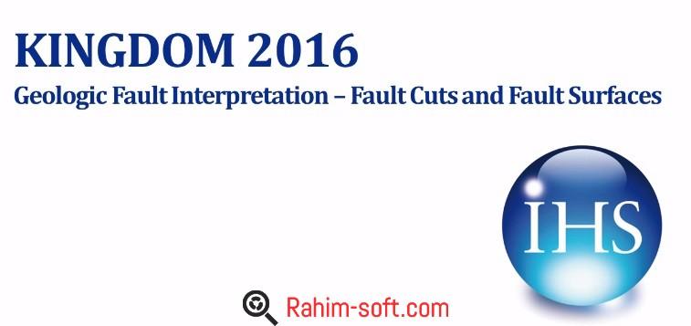IHS Kingdom Suite 2016 Free Download