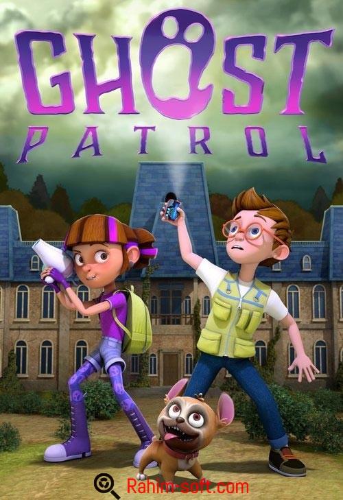 Ghost Patrol 2016 Full Movie Free Download