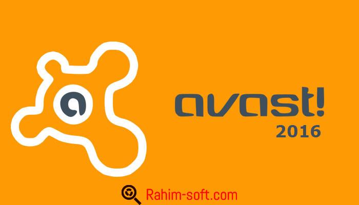 Avast! Offline Update 2016-11-05 Free download