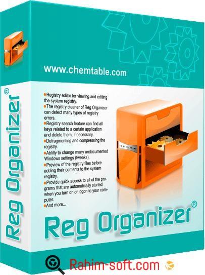 Reg Organizer v7 Free download