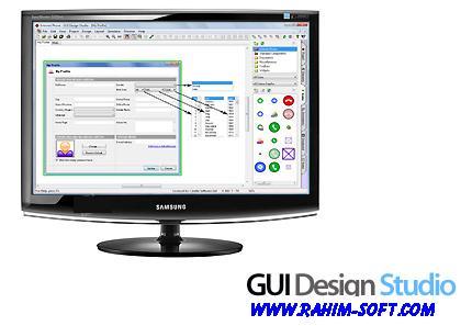 Gui design studio professional full windows 7 screenshot windows.